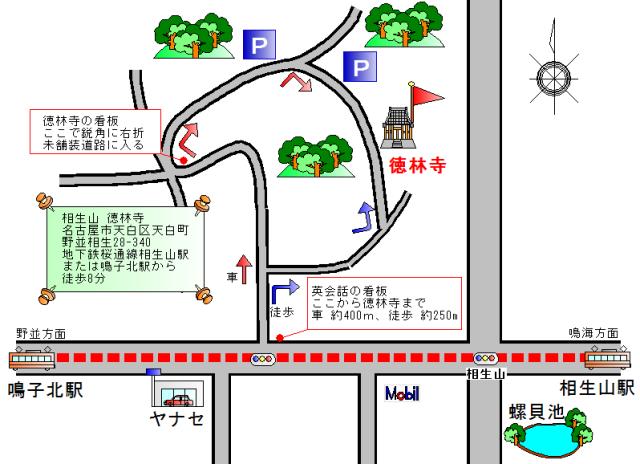 アクセスマップ(徳林寺)